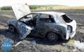 Pożar samochodu wRogóżnie