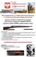 Piknik strzelecki zokazji 75 Rocznicy Wybuchu II Wojny Światowej