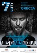 Europejski Wieczór Literacko-Muzyczny. Grecja