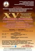 """XV Międzynarodowy Turniej Szachowy """"Podkarpacka Szachownica"""""""